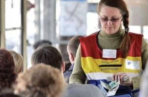 В Смоленской области повысится плата за проезд в автобусе