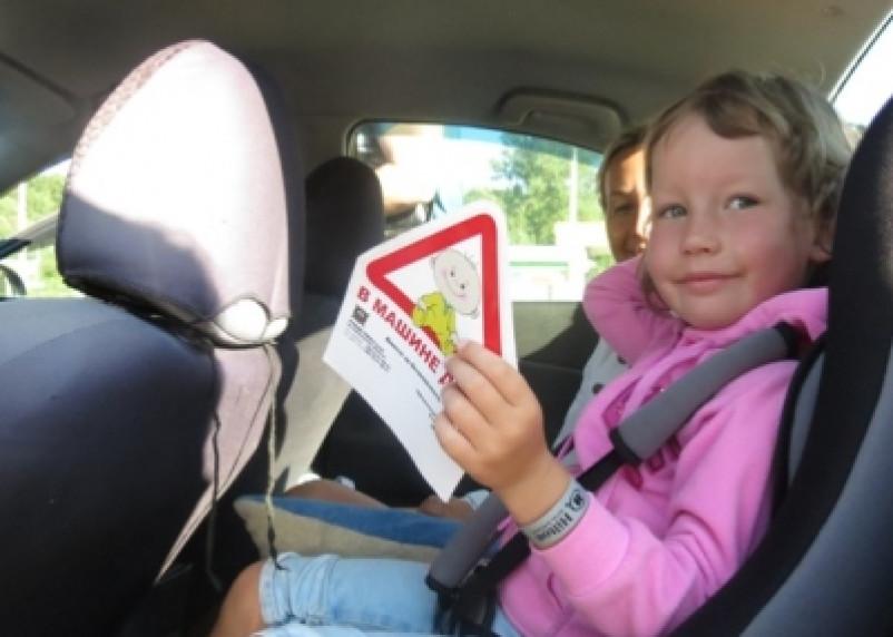 Смоленские водители не хотят пристегивать своих детей
