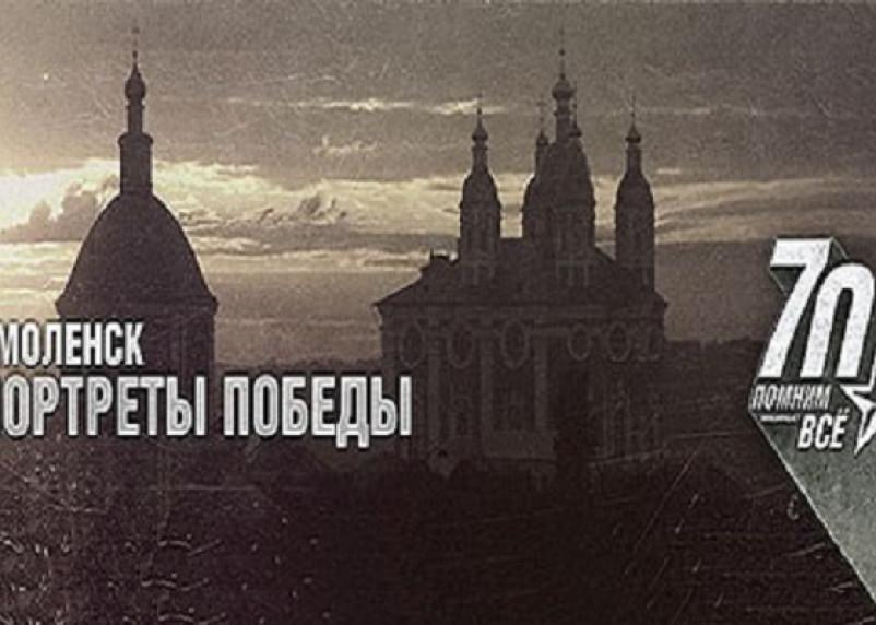 В Смоленске состоится турнир по World of tanks