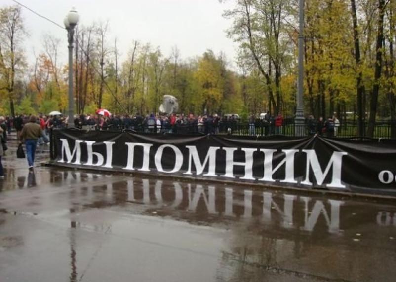 «Днепр» примет участие в турнире памяти смоленских фанатов