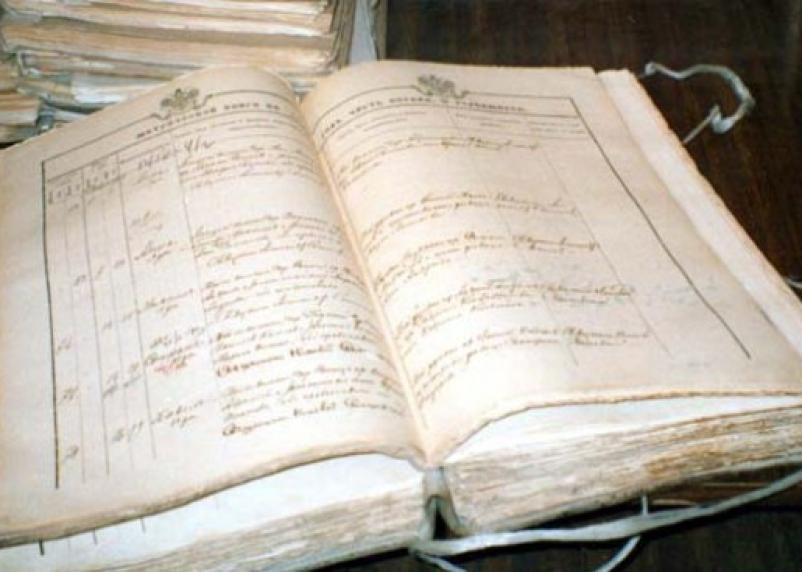 В шведском Смоленском архиве нашли письмо дочери царя Бориса Годунова