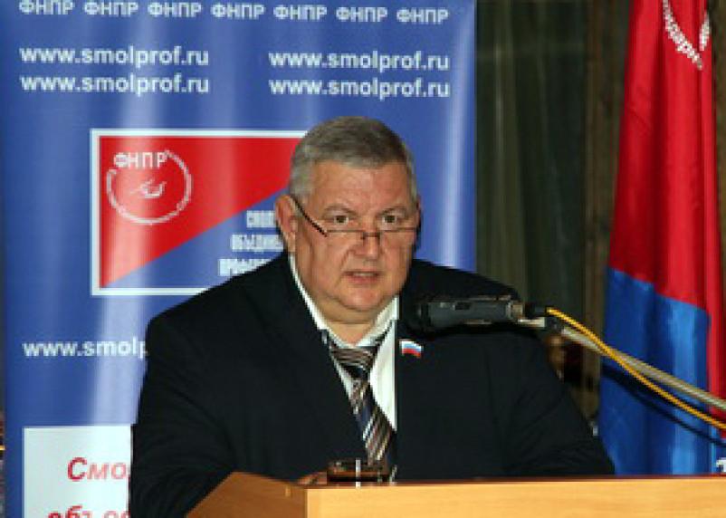 Евгений Максименко вновь возглавил профсоюзы Смоленщины