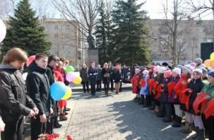 В Смоленске состоится митинг, посвященный Дню космонавтики