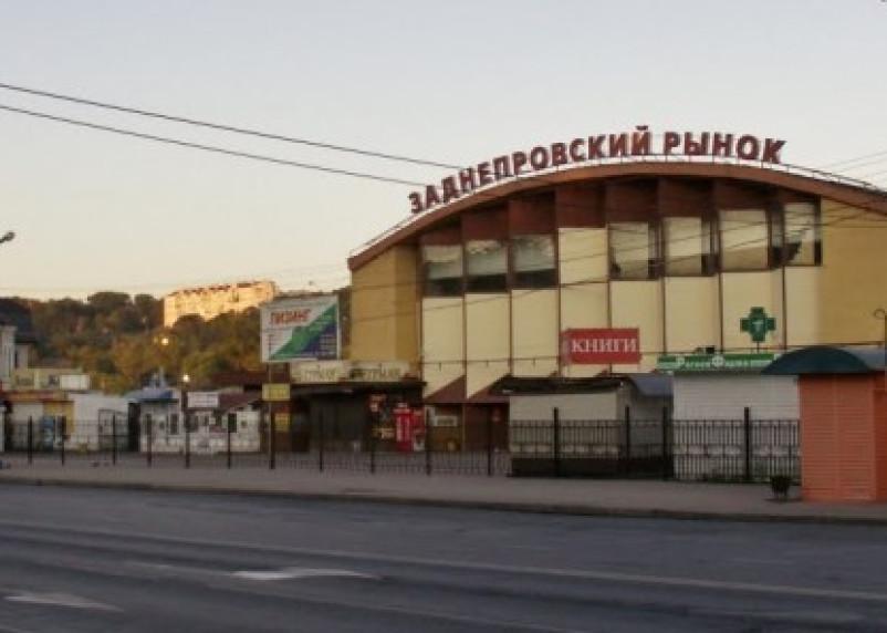 В Смоленске реконструируют «Заднепровский рынок»