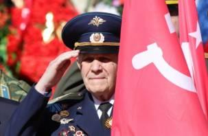 Города Смоленской области получат копии Знамени Победы