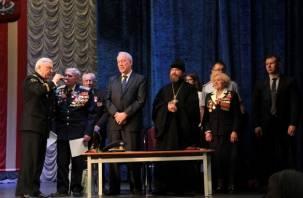 В Смоленске прошла научно-практическая конференция «Связь поколений»