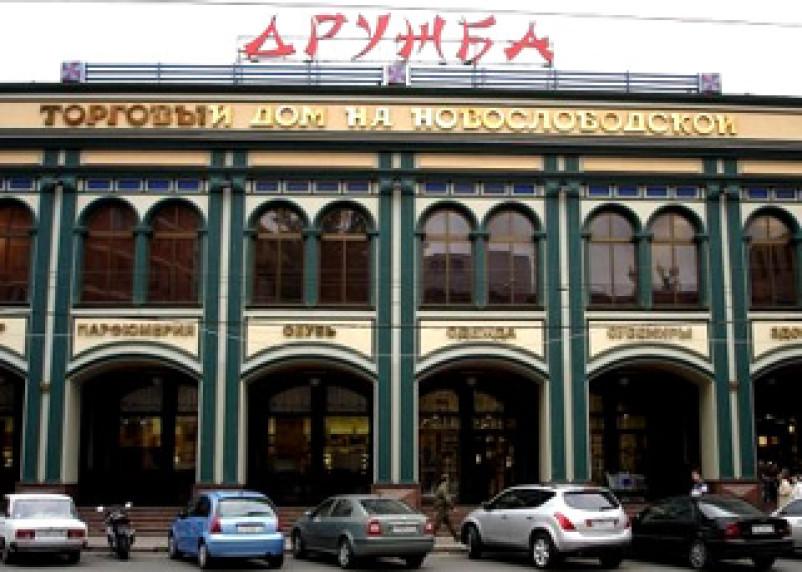 Житель Смоленска задержан в Москве