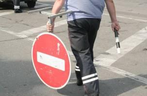 В центре Смоленска закроют движение транспорта