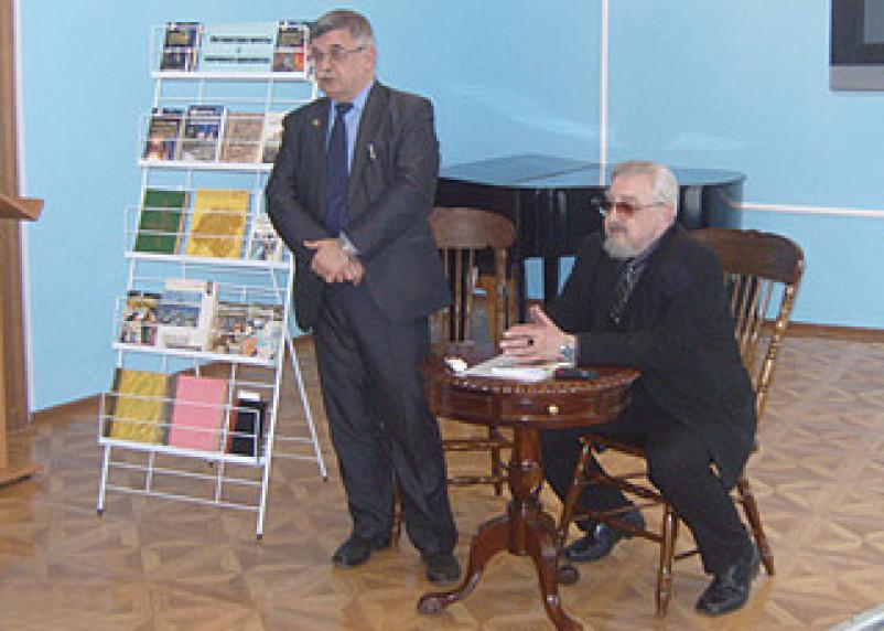 В Смоленске выступили питерские писатели-фантасты