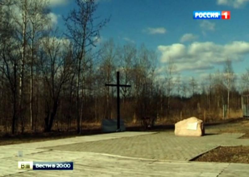 «Вести» о проекте памятника на месте смоленской авиакатастрофы