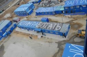 В Смоленской области на 35% выросли долги по зарплатам