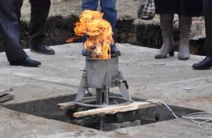 В Вязьме запустили «Вечный огонь»
