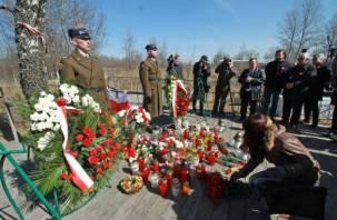 В Смоленске почтили память жертв крушения польского «борта номер один»