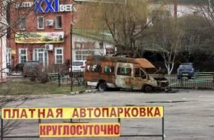 Кто остановит поджоги авто в Смоленске