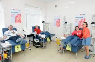 В Смоленске прошел донорский марафон «70 лет Победы»