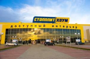 В Смоленске появится гипермаркет мебели и аксессуаров для дома