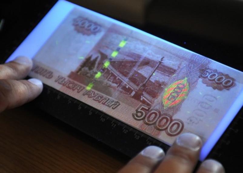 В Смоленске начали сбывать высококачественные фальшивки