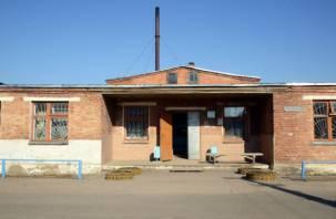 В поселке Шумячи отремонтируют баню