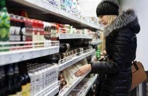 Цены в смоленских магазинах стабилизируются