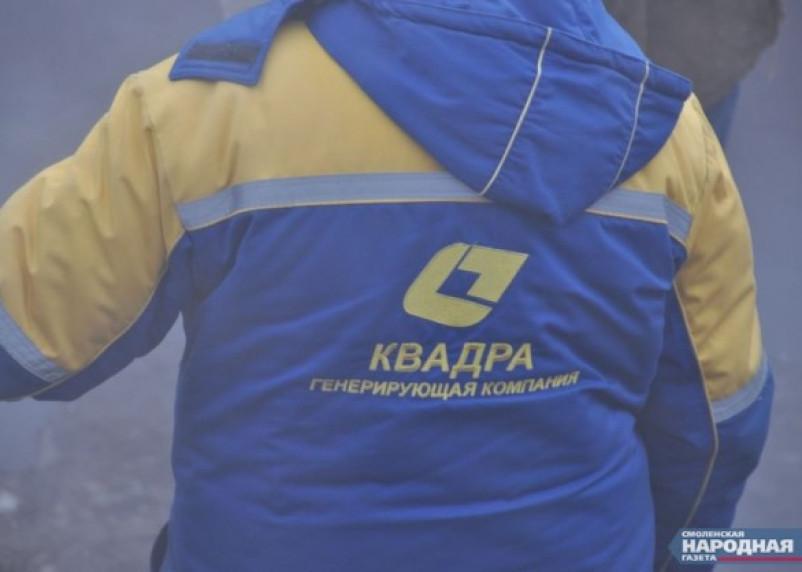 В Смоленске произошла авария на теплосети