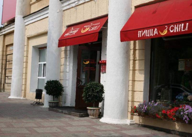 В Смоленске загорелось кафе «Чилли-Пицца»