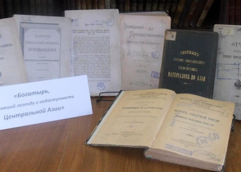 В Смоленске прошло мероприятие, посвященное 176- летию Н. М. Пржевальского