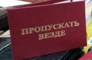 Смоленских предпринимателей обирает лже-инспектор Роспотребнадзора