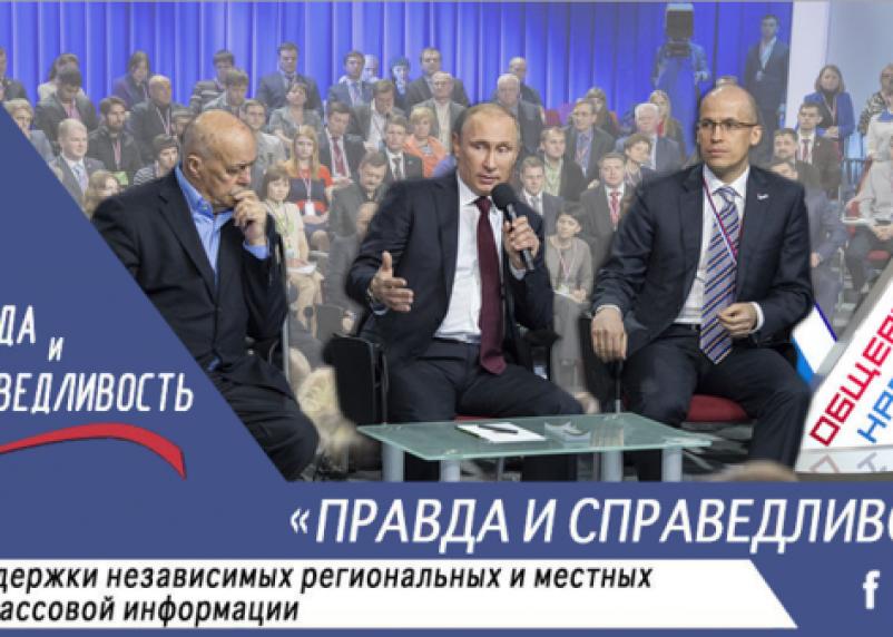 Расследование «Смоленской народной газеты» отмечено Народным фронтом