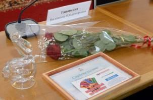 В Смоленске выбрали лучших учителей области