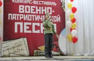 В Смоленске пройдет международный фестиваль патриотической песни