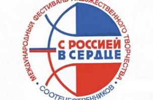 Сегодня в Смоленске открывается международный фестиваль