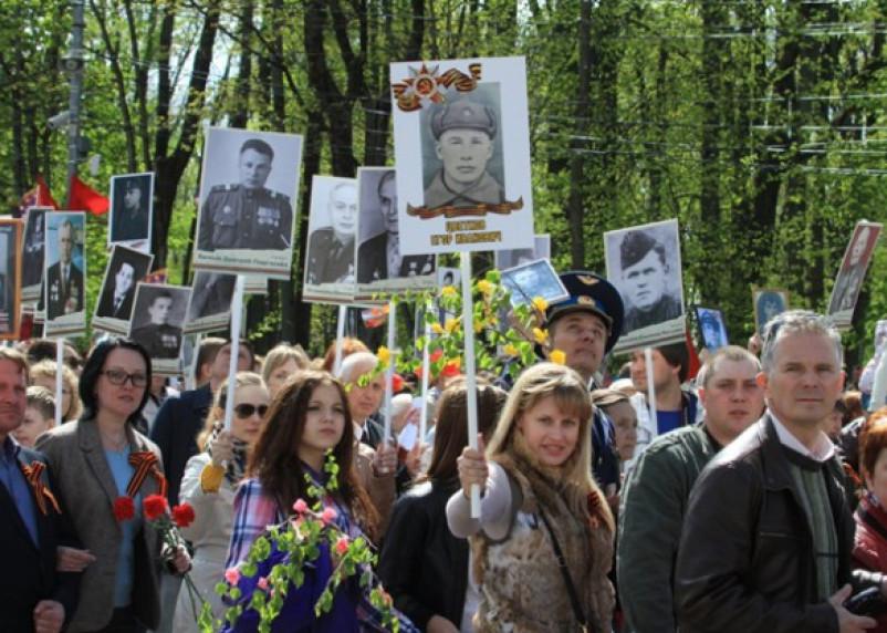 «Бессмертный полк» в Смоленской области собрал 17 тысяч человек