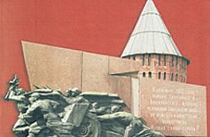 В Смоленске вышла новая книга о войне