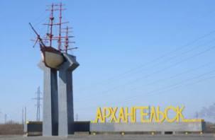 В Смоленске сделали памятник для Архангельска