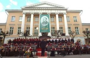 Программа 58-го музыкального фестиваля им. М.И. Глинки