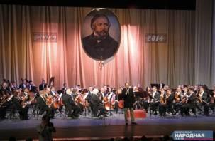 Впервые в Смоленске прозвучит «Патетическое трио» М. И. Глинки