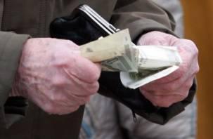 Дочь помогла пожилым родителям вылезти из долговой ямы