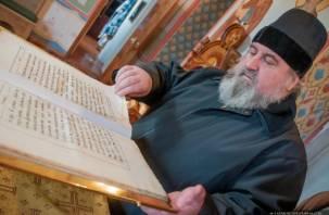 На территории Смоленской области появилась Вяземская епархия