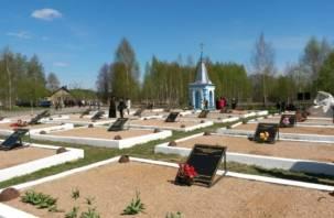 В Смоленской области завершилась «Вахта Памяти»