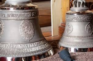 Освящены колокола для звонницы храма в смоленской деревне Жуково
