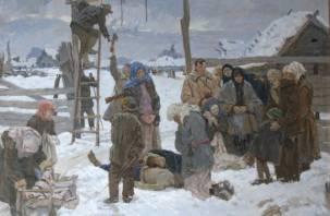 Выставка одной картины:  «После изгнания фашистских оккупантов»