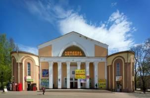 Ненужный «Октябрь». Кинотеатр в центре Смоленска не могут продать