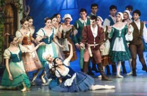 В Смоленск приедет Белорусский музыкальный театр