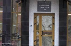 Стравили давление. Суд по делу Данилова продолжится в Ярославле