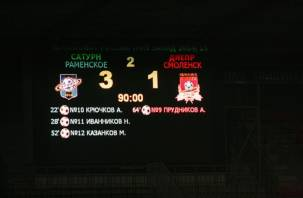 Смоленский «Днепр» проиграл третий матч подряд