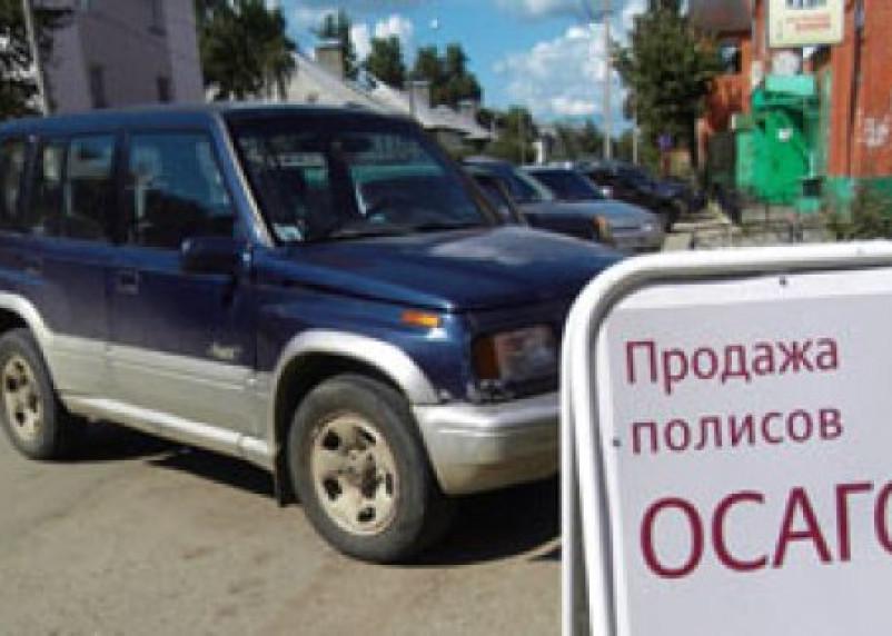 Новая опасность для смоленских автовладельцев: фальшивые полисы ОСАГО