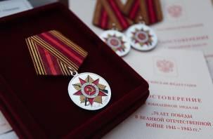 Родственники скончавшихся смоленских ветеранов получили юбилейные медали