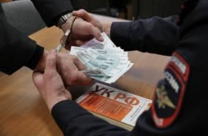 Высокопоставленный смоленский наркополицейский обвиняется в получении взятки