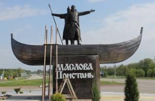 В Смоленске сделали памятник Маслову