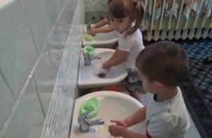 Детский сад в Смоленске останется без горячей воды на несколько месяцев